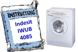 Indesit IWUB 4085 ръководство