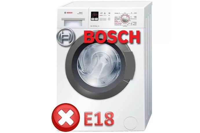 Грешка E18 в пералнята на Bosch