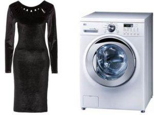 Bagaimana untuk membasuh baju velor