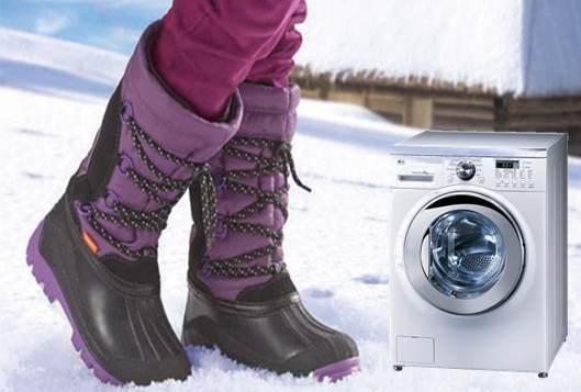 Как да миете дутики в пералня