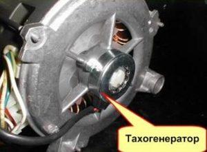 tachogenerator pada mesin Bosch mesin basuh