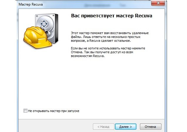 recuva Datenrettung