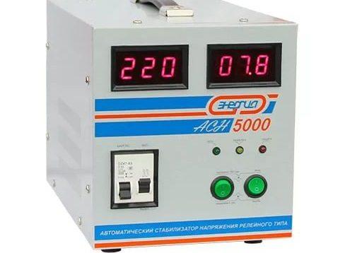 Енергия ASN-5000 E0101-0114