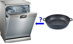 Възможно ли е да измиете чугунен тиган в съдомиялна машина