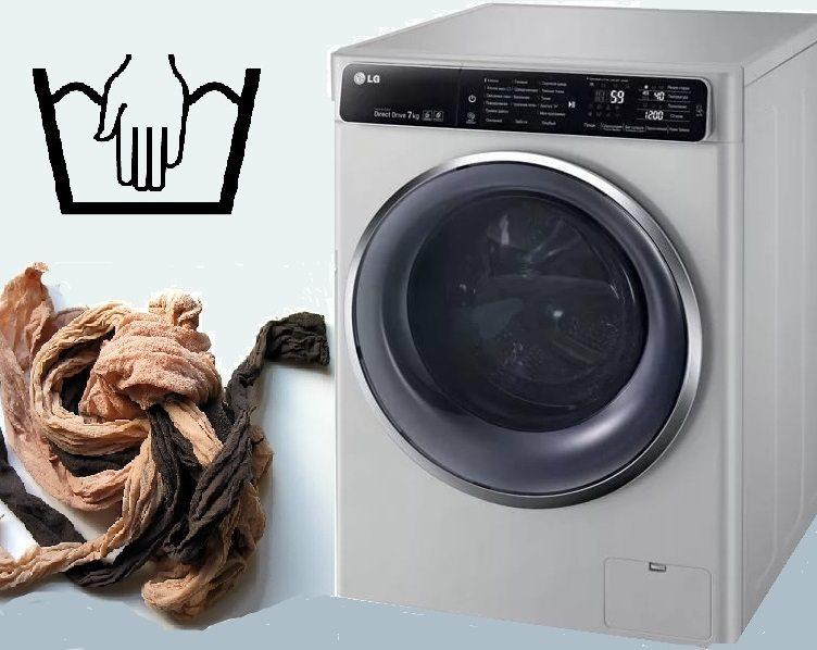 Как да измиете чорапогащи
