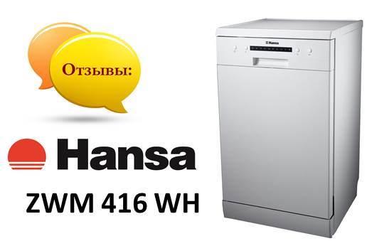Hans mosogatógép - vélemények ZWM 416 WH