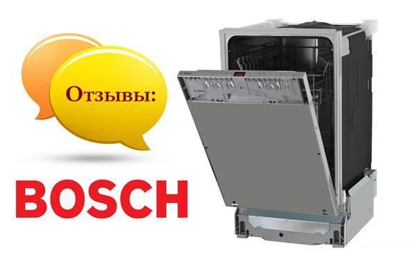 Bosch Dibasuh Mesin Pencuci Tangan