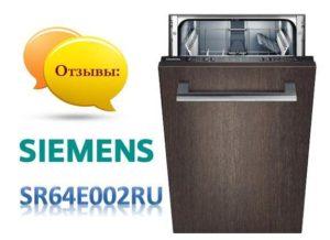 Siemens SR64E002RU