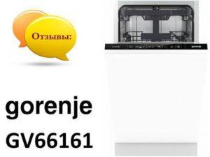 Ulasan mengenai mesin basuh pinggan mangkuk Gorenje GV66161