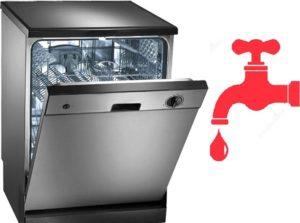 כיצד לחבר מדיח כלים למים חמים