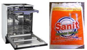 סקירה של אבקת סניט למדיח כלים