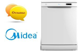 Midea Dishwasher Ulasan