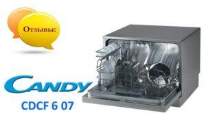 Candy Pencuci pinggan Ulasan Candy CDCF 6 07