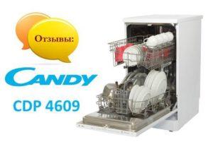 Kandy Dishwasher Ulasan CDP 4609