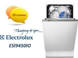 Ulasan Electrolux ESl9450lO
