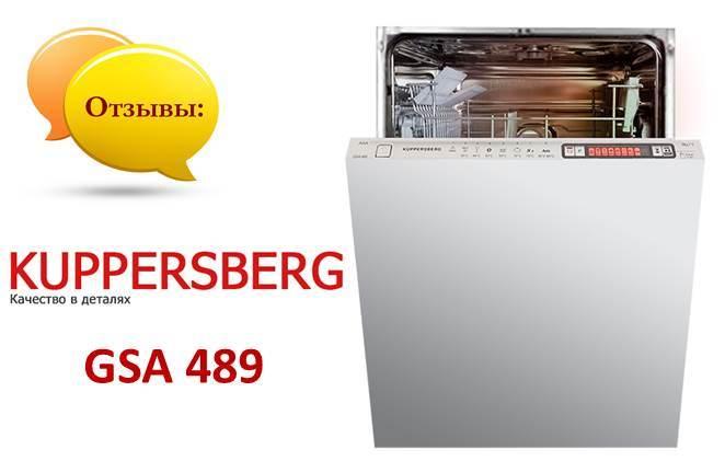 Kuppersberg GSA 489 Mesin basuh pinggan mangkuk