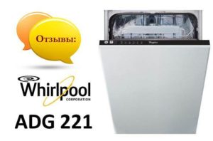 Whirlpool adg 221