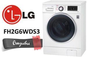 vélemények az LG FH2G6WDS3-ról