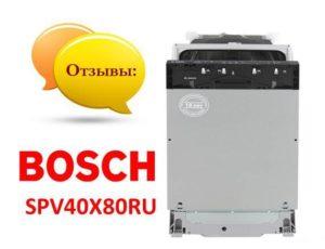 Bosch ulasan SPV40X80RU