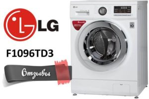 Отзиви за LG F1096TD3