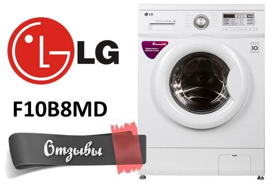 Vélemények az LG F10B8MD mosógépekről