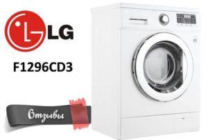 LG F1296CD3 vélemények