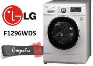 LG F1296WDS Bewertungen