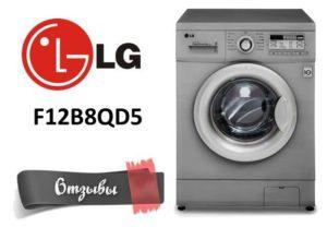 Vélemények az LG F12B8QD5 mosógépről