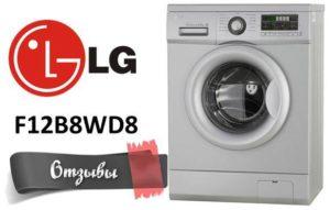 Vélemények az LG F12B8WD8 mosógépről