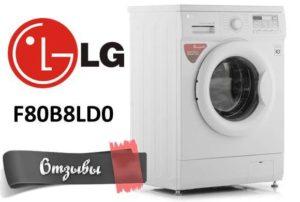 LG F80B8LD0 értékelés
