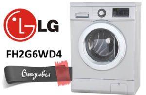 LG FH2G6WD4 értékelés