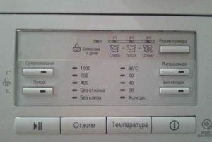 панел LG F10B9SD