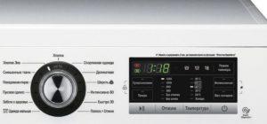 mosógép LG FH2G6WD4