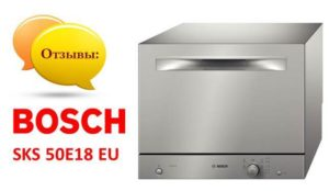 Ulasan Bosch SKS 50E18 EU