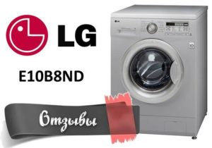 Отзиви за LG E10B8ND