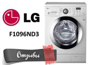 LG F1096ND3 értékelés
