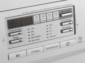 LG F10B8MD миеща машина