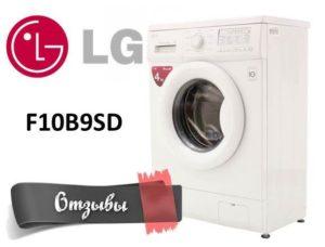 Отзиви за LG F10B9SD