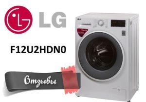 LG F12U2HDN0 értékelés
