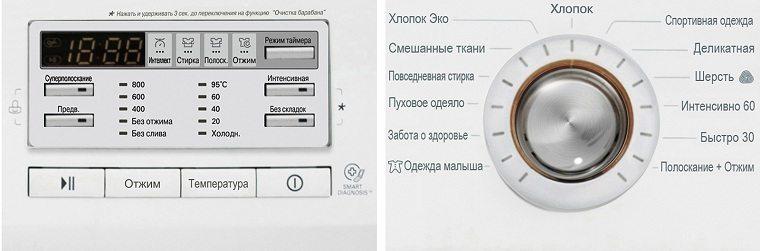 LG F80B8LD0 kezelőpanel