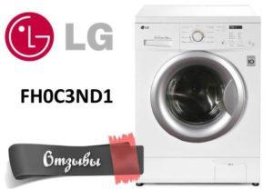 LG FH0C3ND1