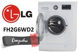 Мнения за LG FH2G6WD2