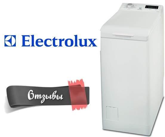 Electrolux Отзиви за зареждане на перални машини