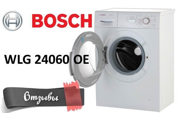 Bosch WLG 24060 OE mosógép-vélemények