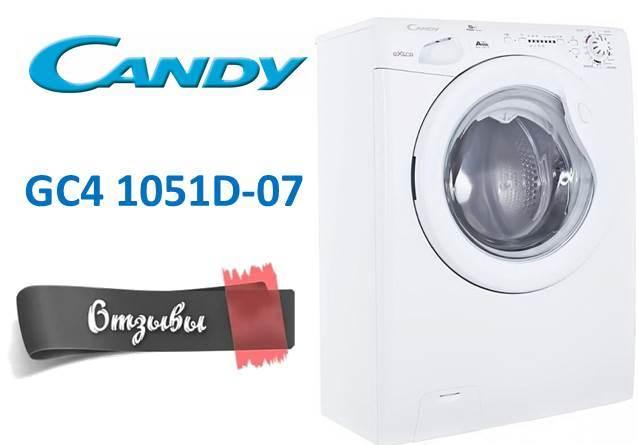 Отзиви за пералнята Candy GC4 1051D-07