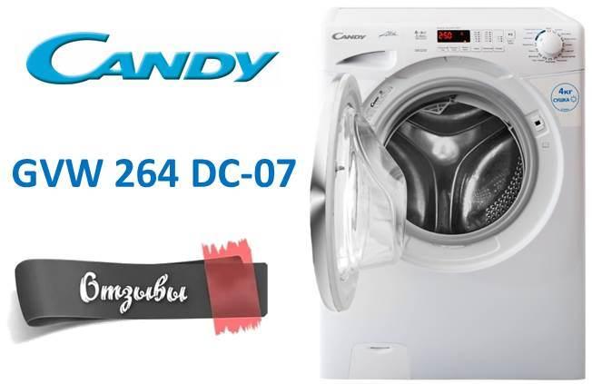 Отзиви за пералнята Candy GVW 264 DC-07