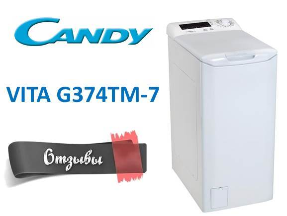 Отзиви за шайби на Candy VITA G374TM-7