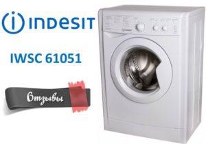 Bewertungen für Indesit IWSC 61051