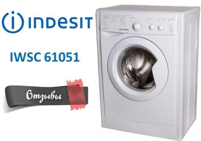 Bewertungen zur Waschmaschine Indesit IWSC 61051