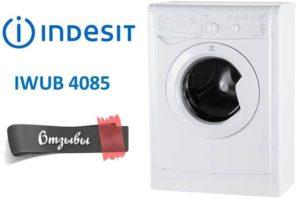 Vélemények az Indesit IWUB 4085 mosógépről